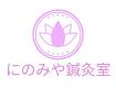 通常【自律神経・ホルモンバランス・神経疎通】